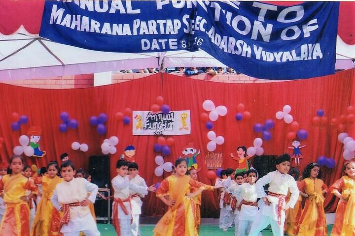 Maharana Partap Senior Secondary Adarsh Vidyalaya-Annual Day