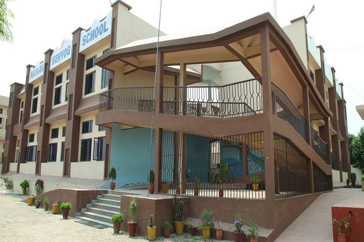 Manav Sehyog School-Building