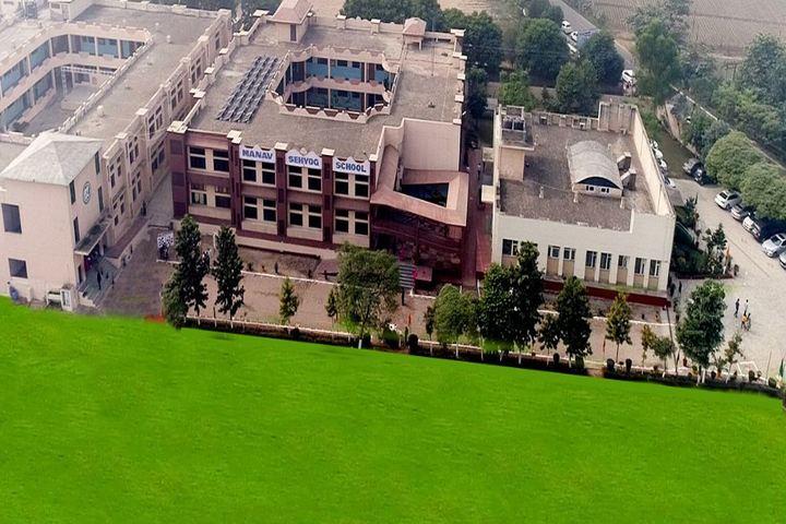 Manav Sehyog School-Campus View