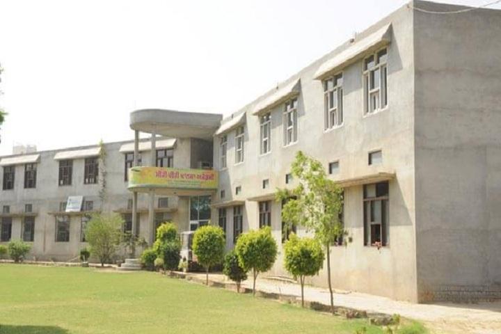 Miri Piri Khalsa Academy-Campus View