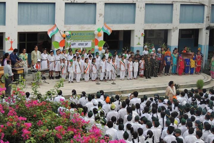 Montgomery Guru Nanak Public School-Republic day