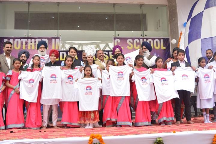 Mother India Public School-Campaign