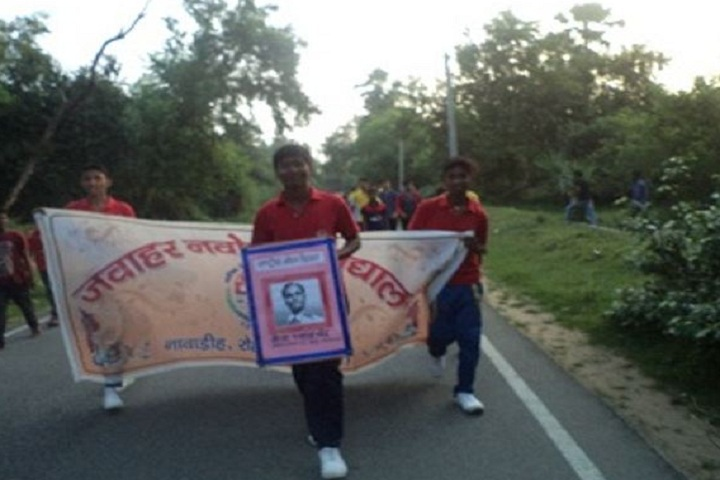 Jawahar Navodaya Vidyalaya -Event