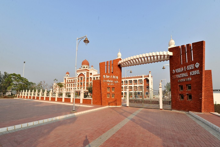 Nishan-E-Sikhi International School-Building