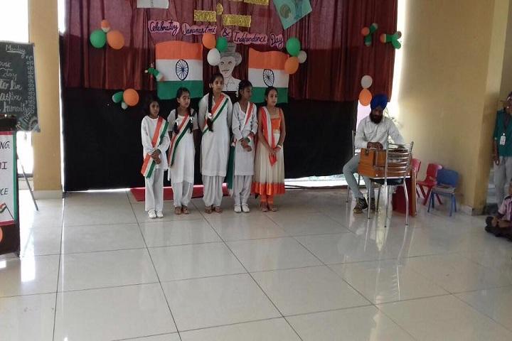 Orient International School