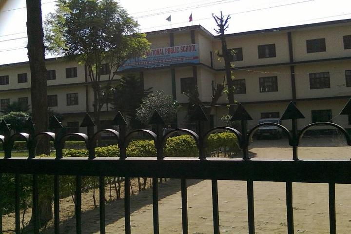Punjab International Public School-Entrance