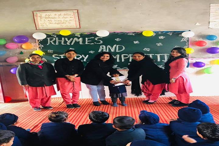 Punjab Public School-Recitation