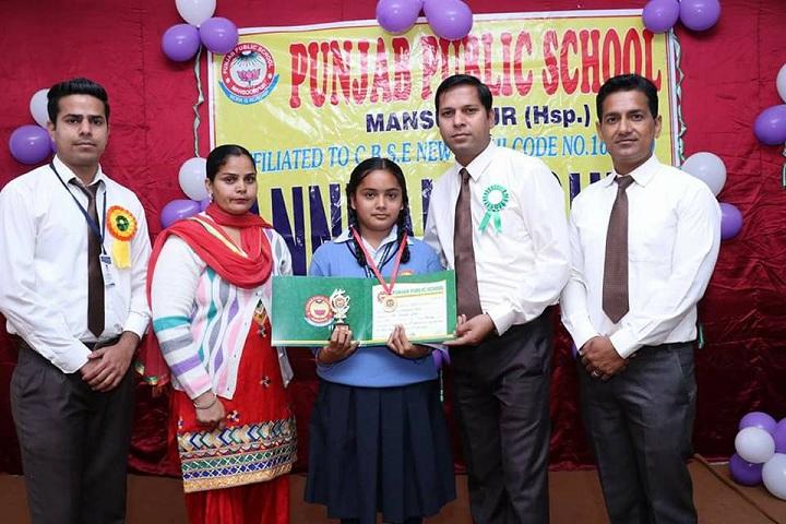Punjab Public School-Medal distribution
