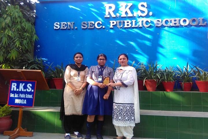 R K S Senior Secondary Public School-Prize Distribution
