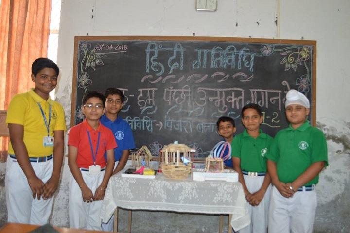Rsd Raj Rattan Public School-Exhibition