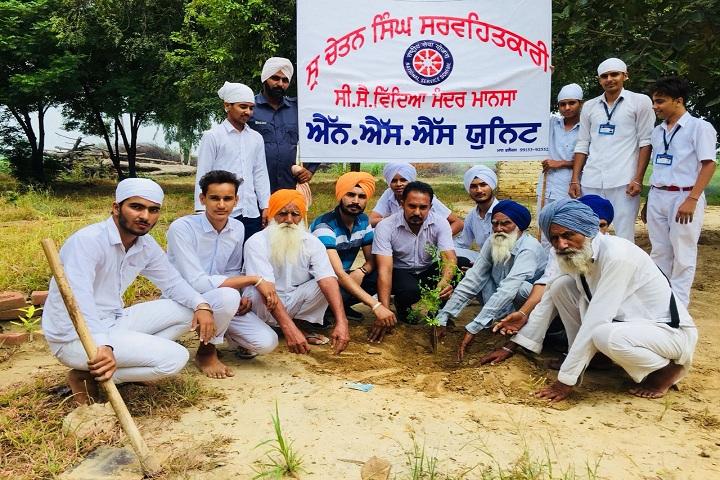 S Chetan Singh Sarvhitkari Senior Secondary Vidya Mandir-Plant A Tree