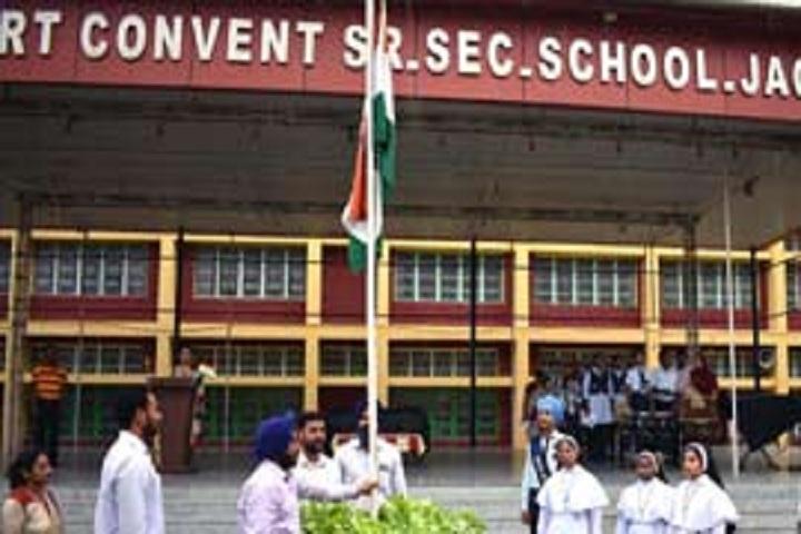Sacred Heart Senior Secondary School Ludhiana-Campus View