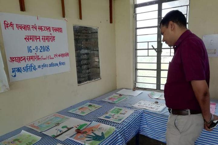 Jawahar Navodaya Vidyalaya-Art Exhibition