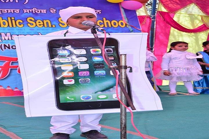 Sahibzada Jujhar Singh Public School-Activity