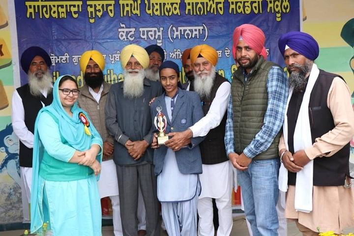Sahibzada Jujhar Singh Public School-Prize Distribution