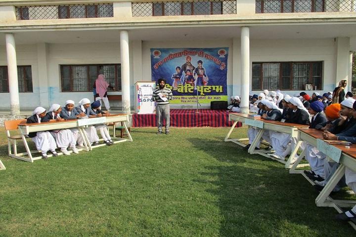 Sahibzada Jujhar Singh Public School-Quiz