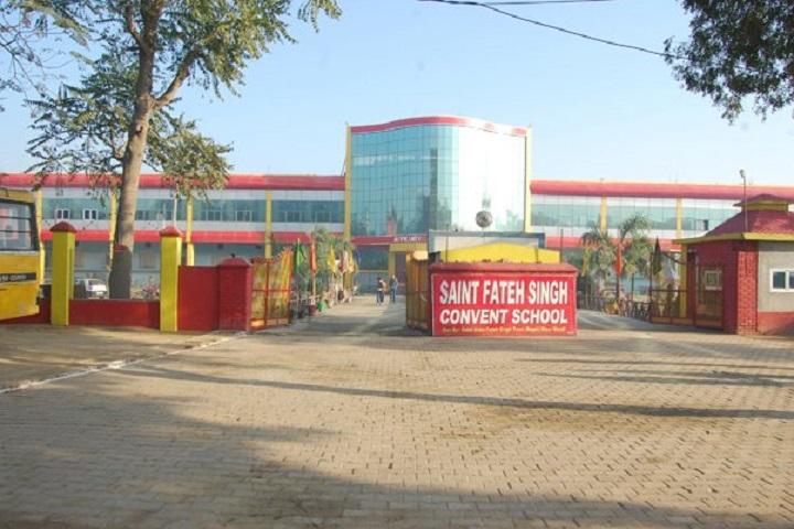Saint Fateh Singh Convent School-Entrance