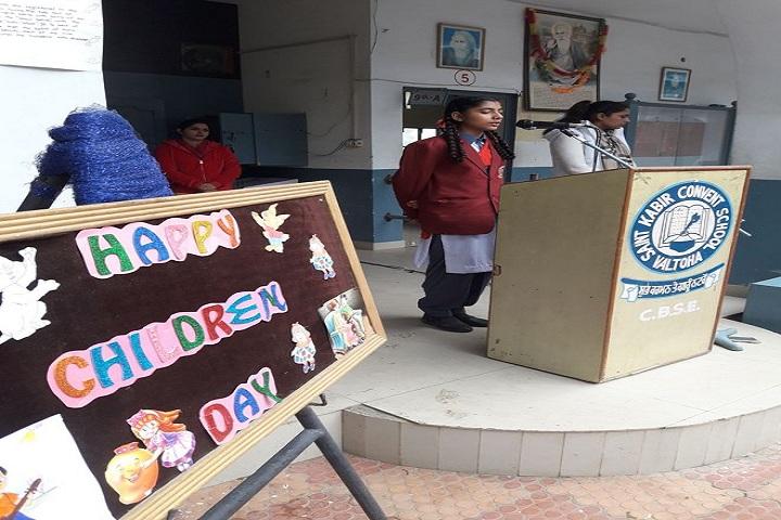 Saint Kabir Convent Day Boarding Senior Secondary School-Childrens Day Celebrations