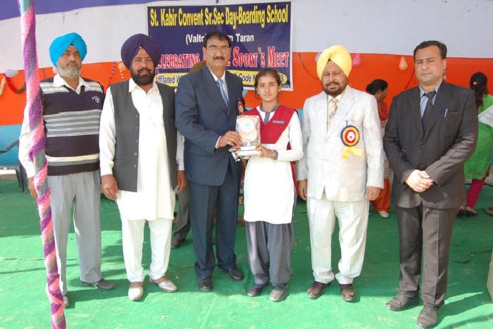 Saint Kabir Convent Day Boarding Senior Secondary School-Prize Distribution