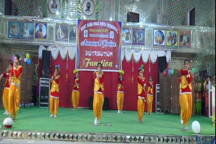 Sant Baba Bhag Singh Memorial Public High School-Annual Day