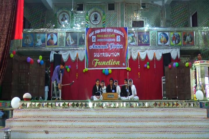 Sant Baba Bhag Singh Memorial Public High School-Music