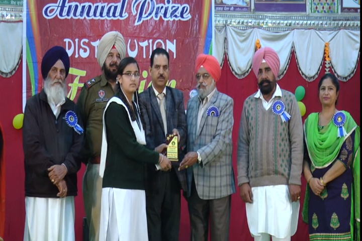 Sant Baba Bhag Singh Memorial Public High School-Prize Distribution