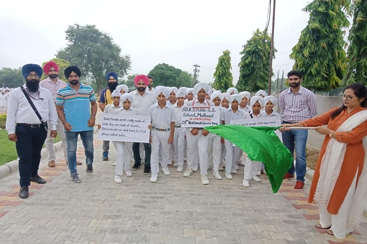 Sant Baba Ranjeet Singh Public Senior Secondary School-Sports Day