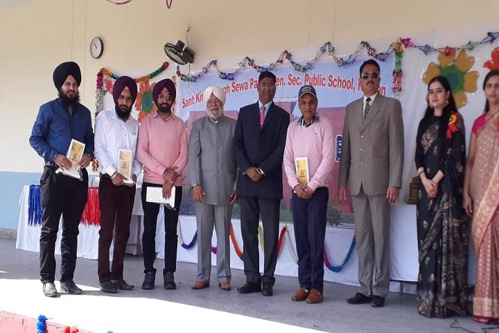 Sant Kirpal Singh Sewa Panthi Public School-event2