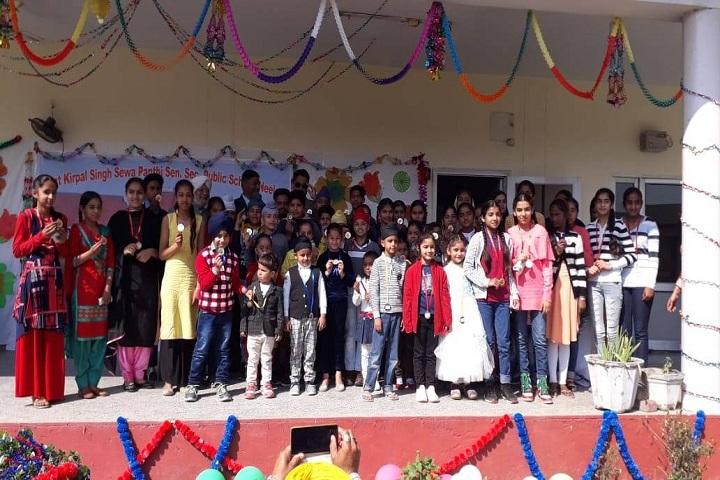 Sant Kirpal Singh Sewa Panthi Public School-prizes