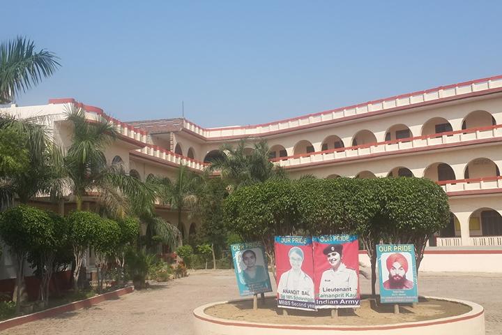 Sant Sar Public School-School Front View
