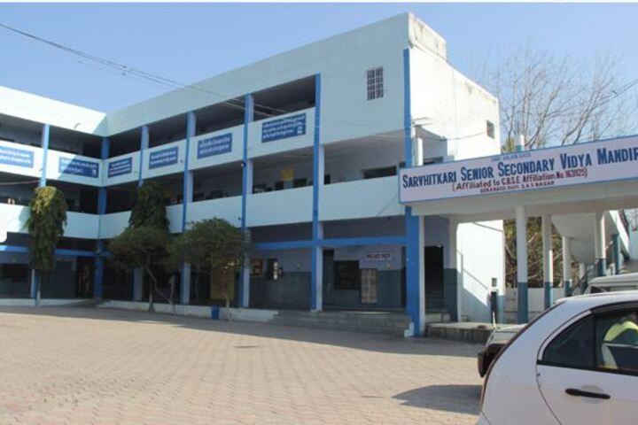 Sarvhitkari Senior Secondary Vidya Mandir-Campus