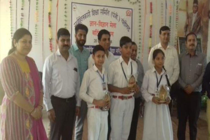 Sarvhitkari Vidya Mandir-Award