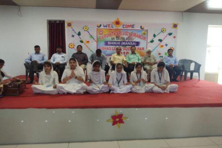 Sarvhitkari Vidya Mandir-Singing