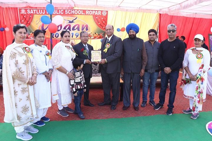 Satluj Public School-Award
