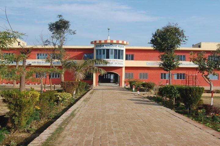 Satluj Public School-Campus View