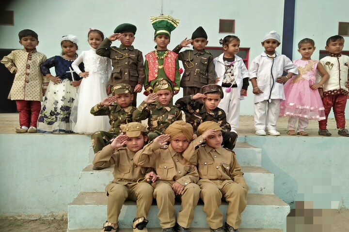 S B S Public School-Childrens Day