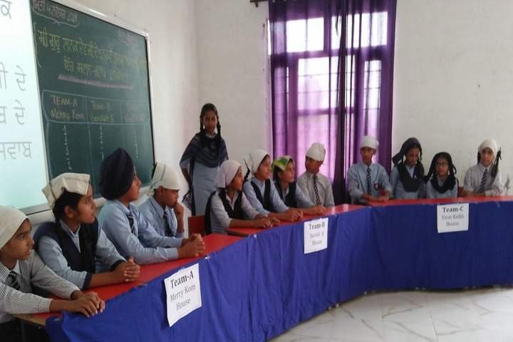 S B S Public School-Quiz Competition