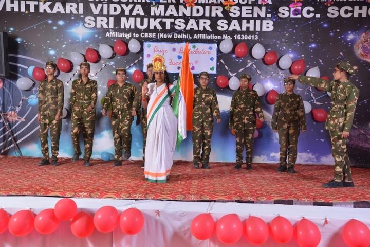 Sh Surender Kumar Gupta Saruhitkari Vidya Mandir-Annual Day