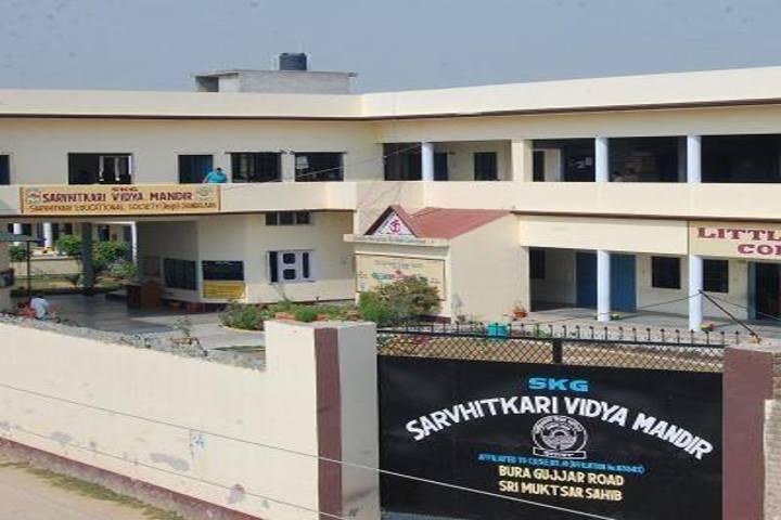 Sh Surender Kumar Gupta Saruhitkari Vidya Mandir-Campus
