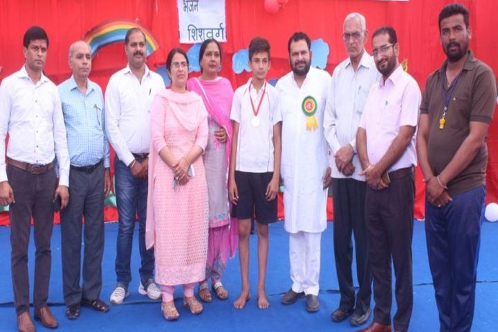 Sh Surender Kumar Gupta Saruhitkari Vidya Mandir-Event