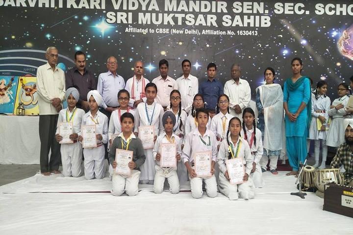 Sh Surender Kumar Gupta Saruhitkari Vidya Mandir-Winners