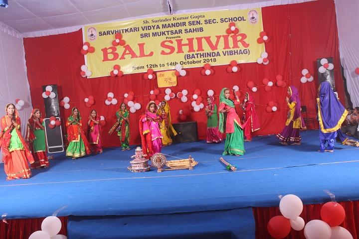 Sh Surender Kumar Gupta Saruhitkari Vidya Mandir-Basant Celebrations