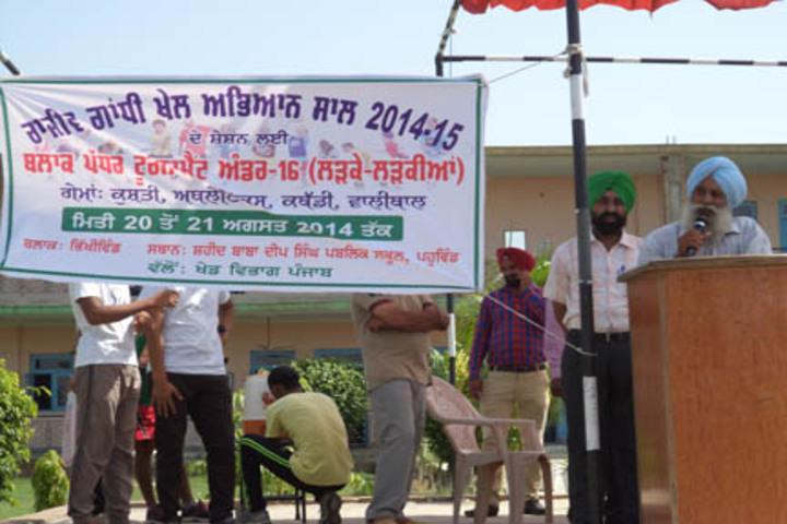 Shaheed Baba Deep Singh Public School-Speech