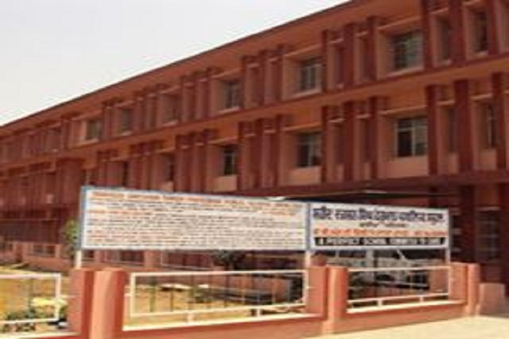Shaheed Darshan Singh Pheruman Public School-Campus