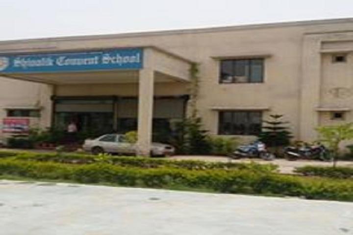 Shivalik Convent School-School Building