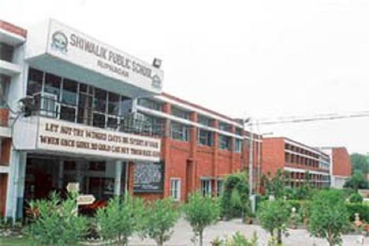 Shiwalik Public School-School Building