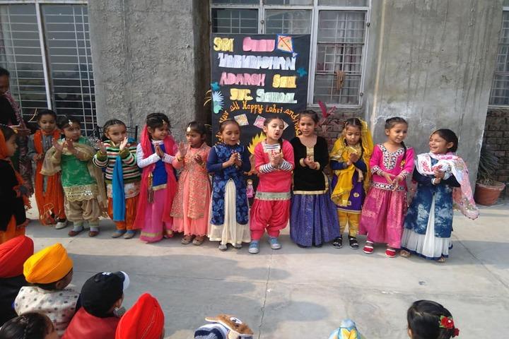 Shri Guru Harkrishan Adarsh Senior Secondary School-Childrens Day