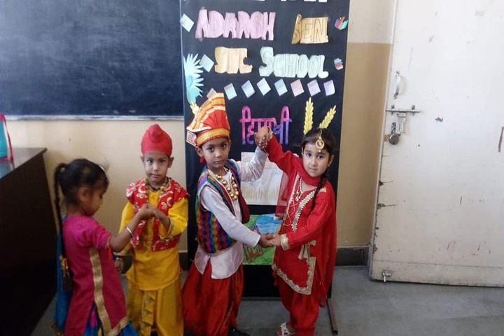Shri Guru Harkrishan Adarsh Senior Secondary School-Festival Celebrations