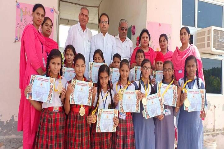 Shri Roshan Lal Jain Sarvhitkari Vidya Mandir-prize distribution