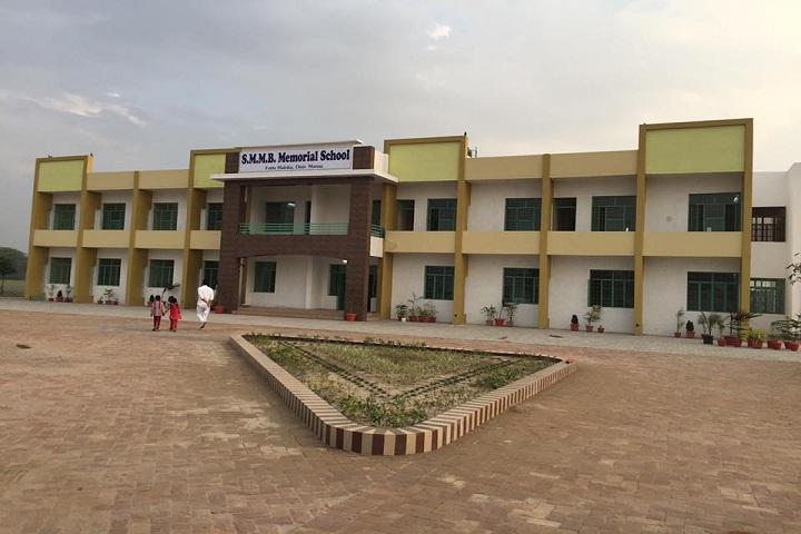 SMMB Memorial School-School Building